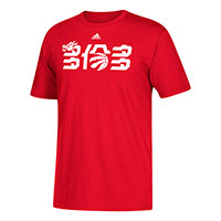 Toronto Raptors Chinese New Year Adidas NBA Go To Logo T-Shirt All items