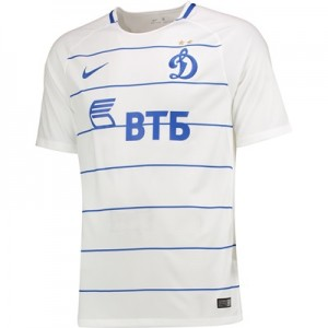 Dynamo Moscow Away Stadium Shirt 2017-18 All items