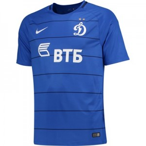 Dynamo Moscow Home Stadium Shirt 2017-18 – Kids All items
